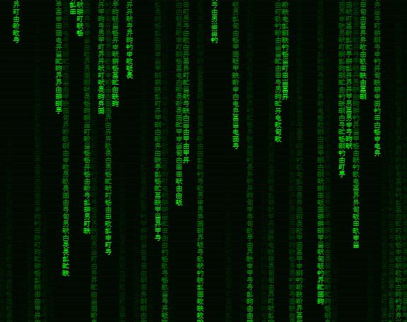 matrix wallpaper hd moving